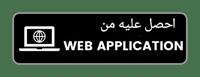 Web App ar