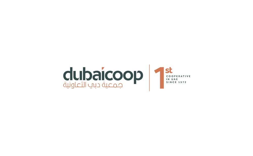 Dubai Cooperative Society