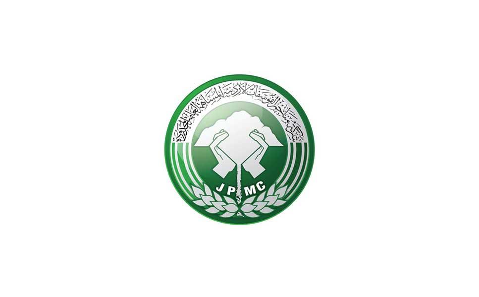 Jordan Phosphate Mines Co. P.L.C.